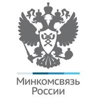 Приказ Минкомсвязи России от 26.06.2017 №326