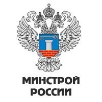 Письмо № 20259-ИФ/09 от 28 мая 2020 года